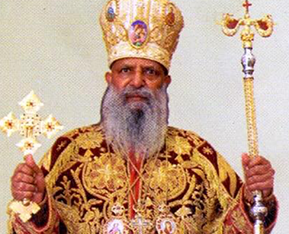 """Evangelical Churches Fellowship of Tigray: Declaration of support for """"His Holiness Abune Mathias"""