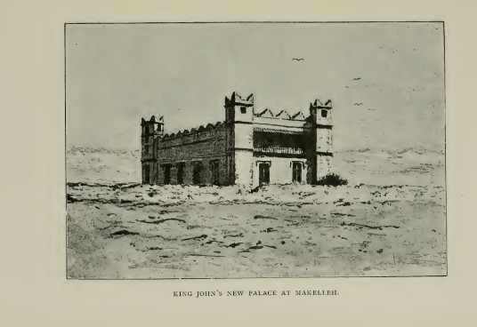 Damage and Looting of Emperor Yohannes IV Palace Museum